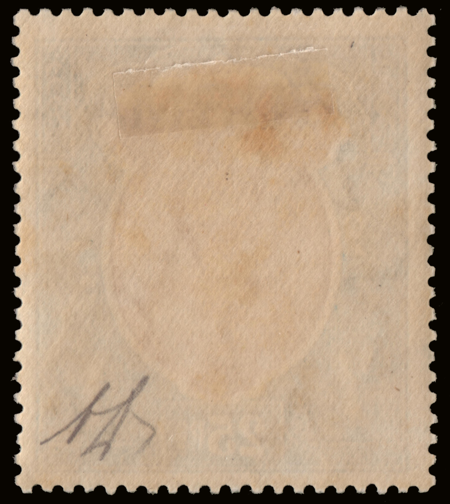 Lot 2026 - burma Individual lots -  Ponte Auction House Stamps Auction 505
