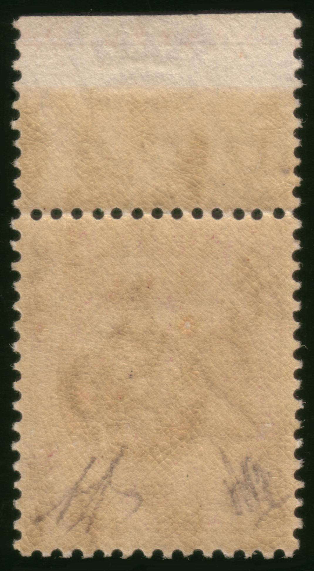 Lot 2045 - falkland islands Individual lots -  Ponte Auction House Stamps Auction 505