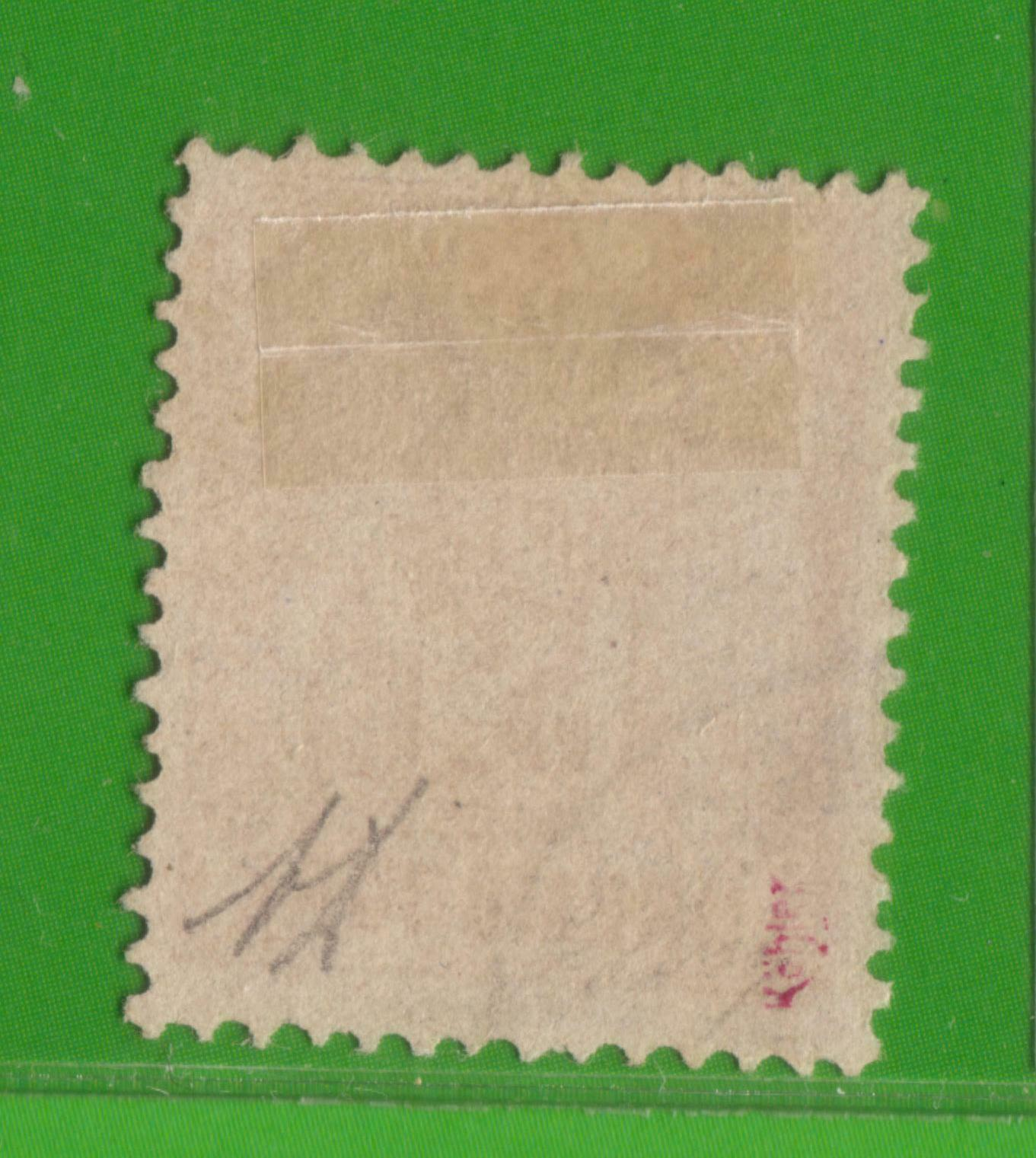 Lot 2149 - Luxembourg Individual lots -  Ponte Auction House Stamps Auction 505