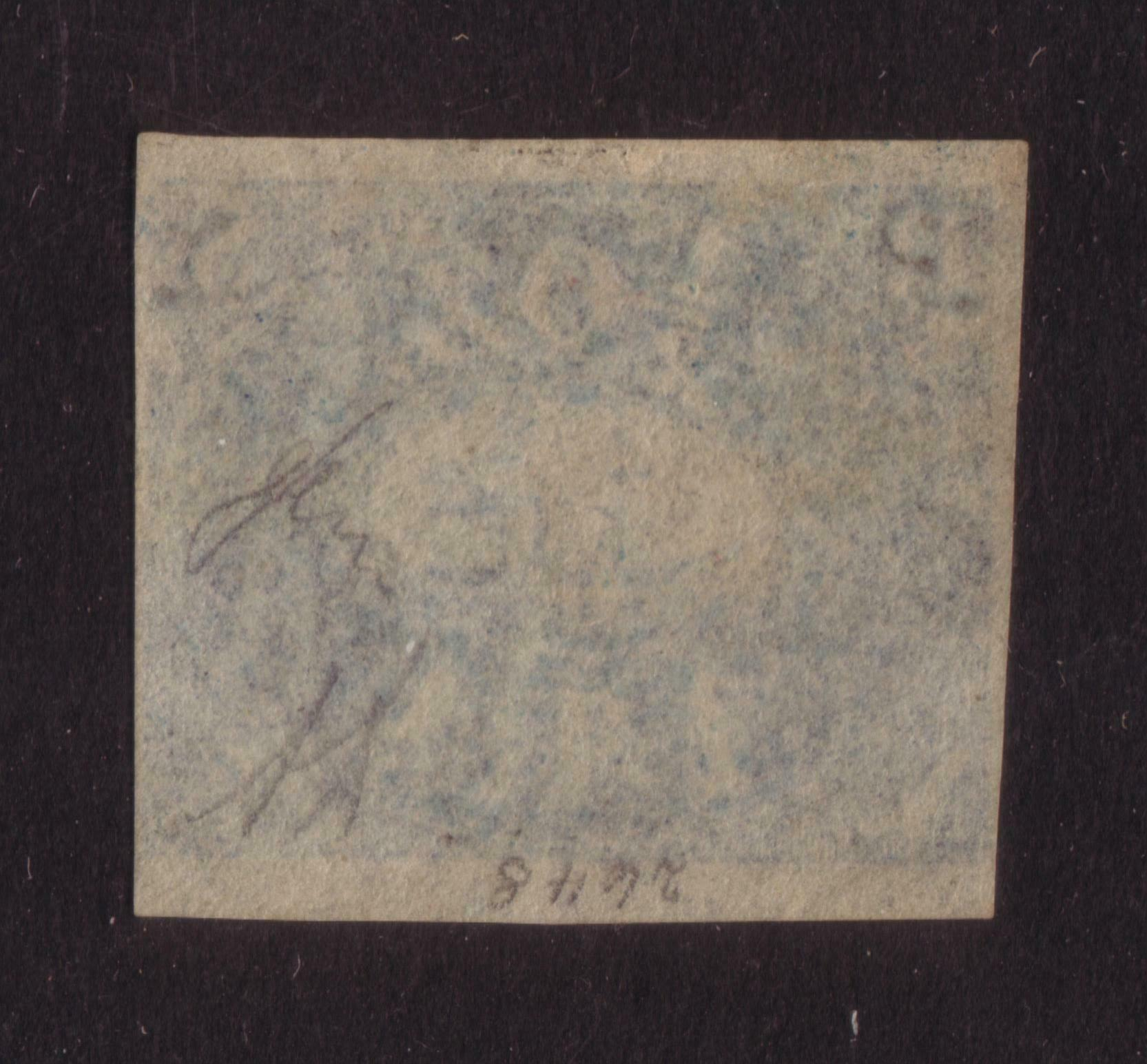Lot 2151 - Peru Individual lots -  Ponte Auction House Stamps Auction 505