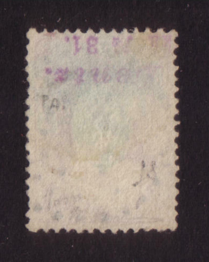 Lot 2156 - Russia Individual lots -  Ponte Auction House Stamps Auction 505