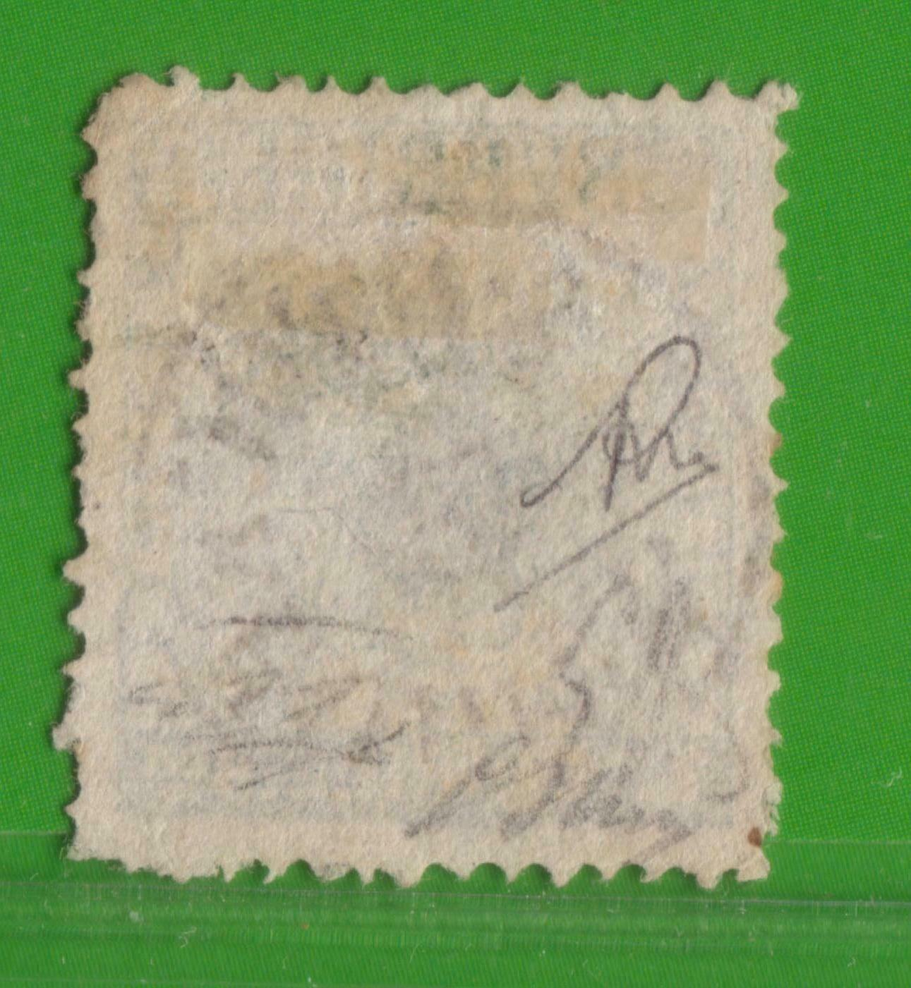 Lot 2163 - Sweden Individual lots -  Ponte Auction House Stamps Auction 505