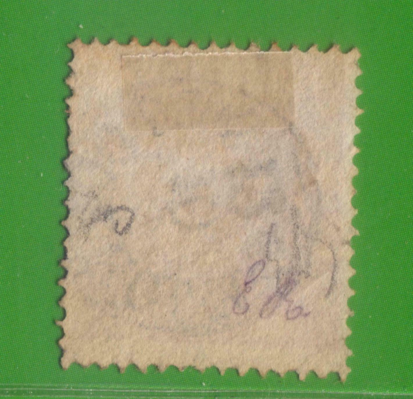 Lot 2164 - Sweden Individual lots -  Ponte Auction House Stamps Auction 505