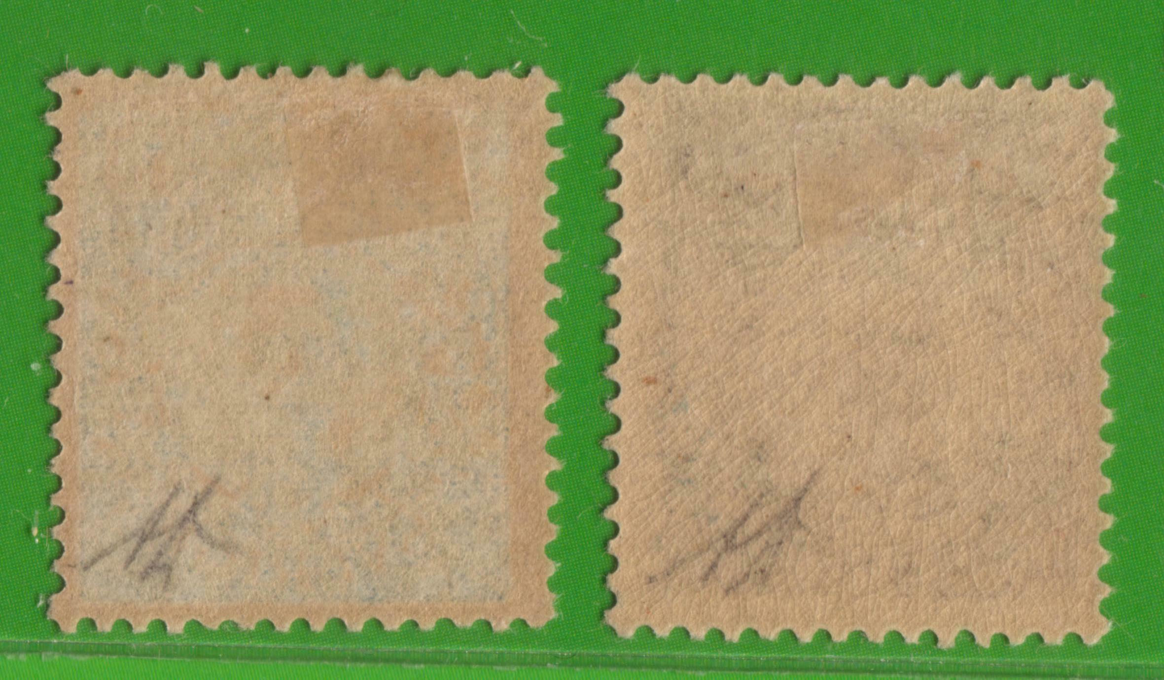 Lot 2165 - Sweden Individual lots -  Ponte Auction House Stamps Auction 505