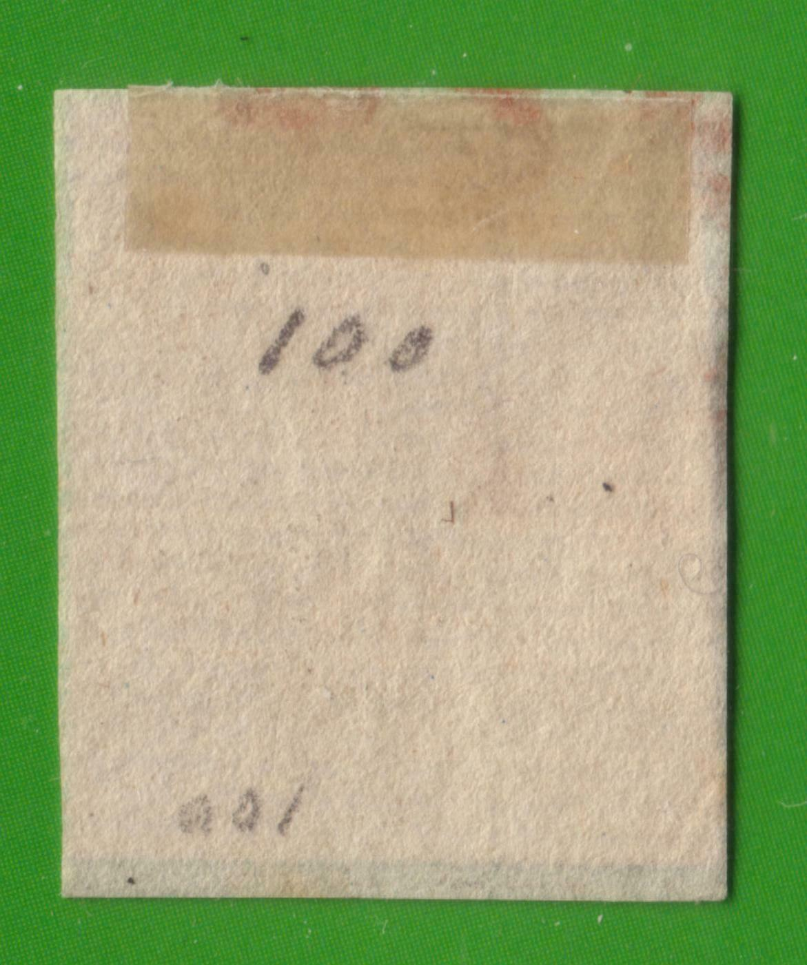 Lot 2166 - Switzerland Individual lots -  Ponte Auction House Stamps Auction 505