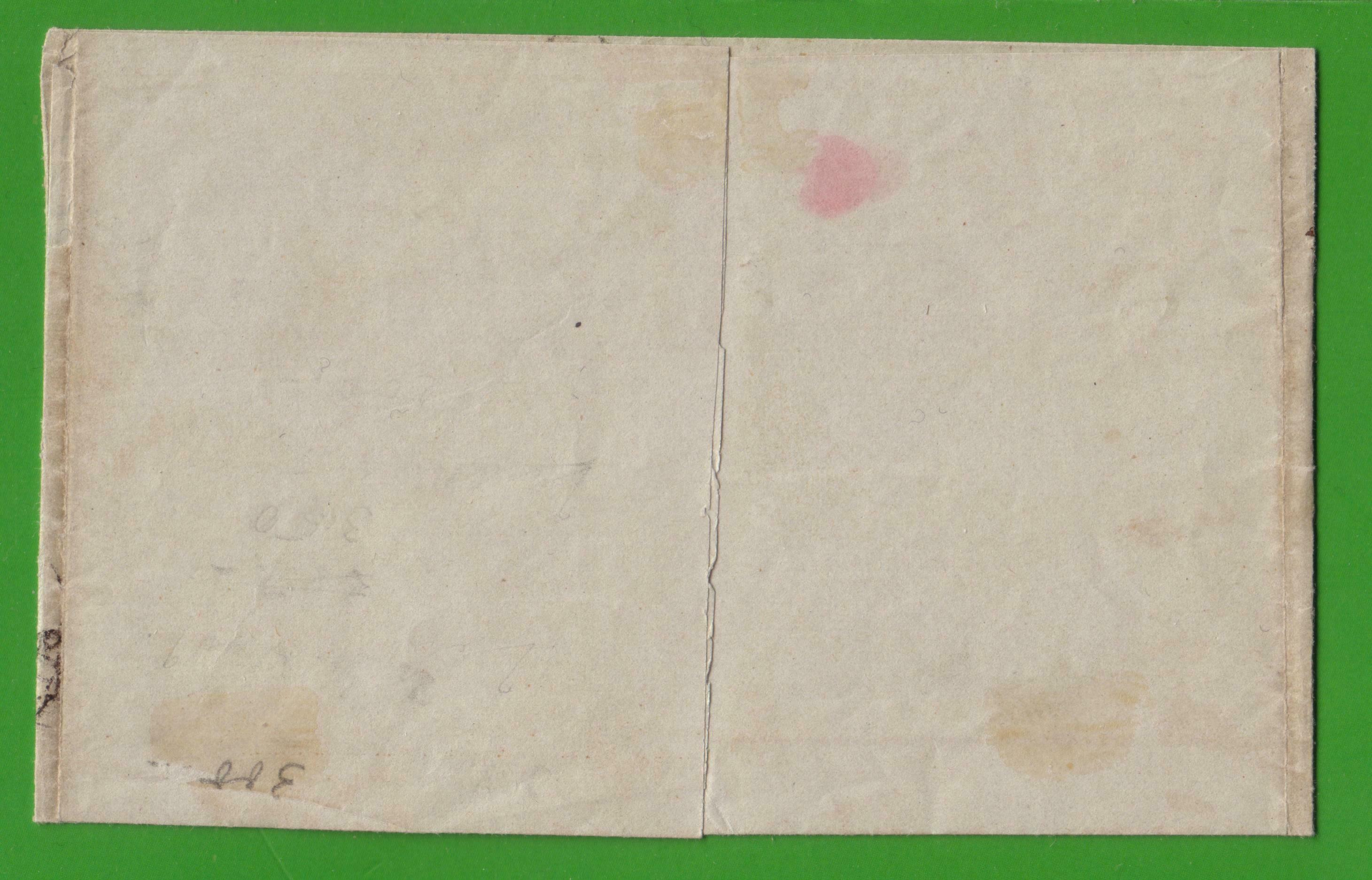 Lot 2167 - Switzerland Individual lots -  Ponte Auction House Stamps Auction 505