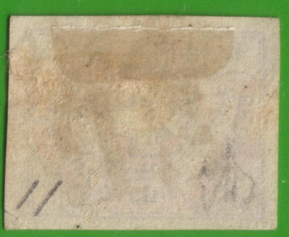 Lot 2172 - Switzerland Individual lots -  Ponte Auction House Stamps Auction 505