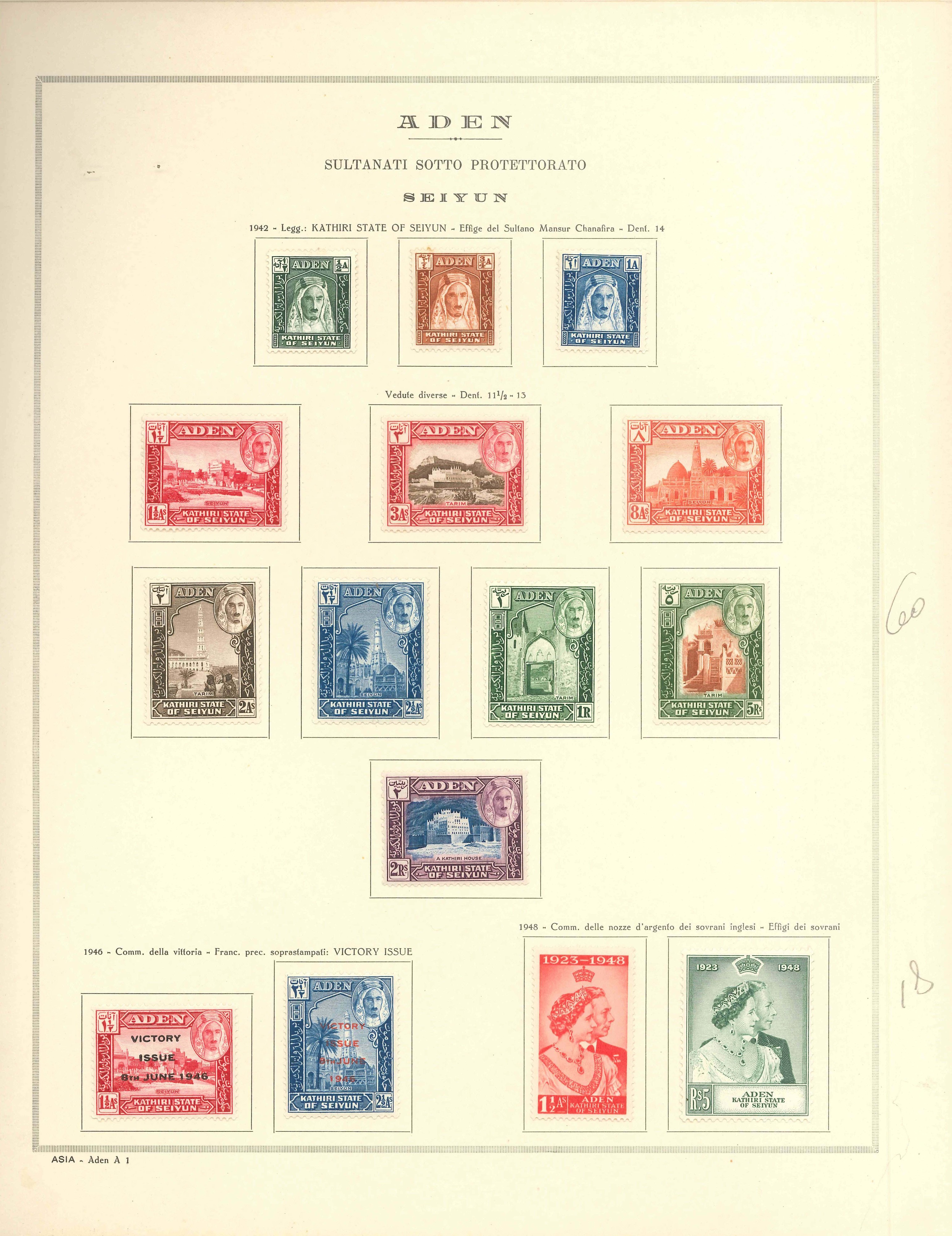 Lot 2180 - aden Lots & Collections -  Ponte Auction House Stamps Auction 505