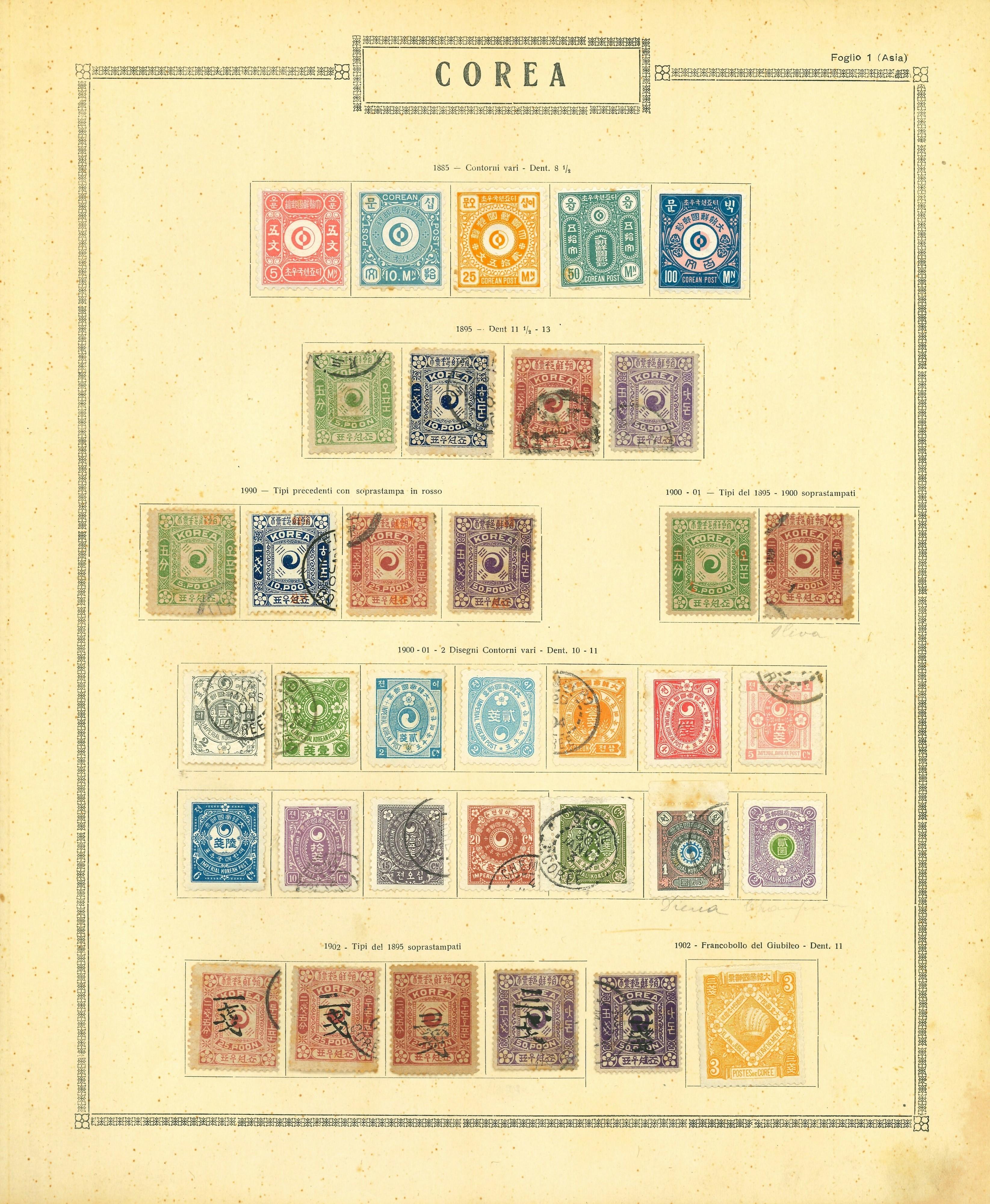 Lot 2290 - korea Lots & Collections -  Ponte Auction House Stamps Auction 505