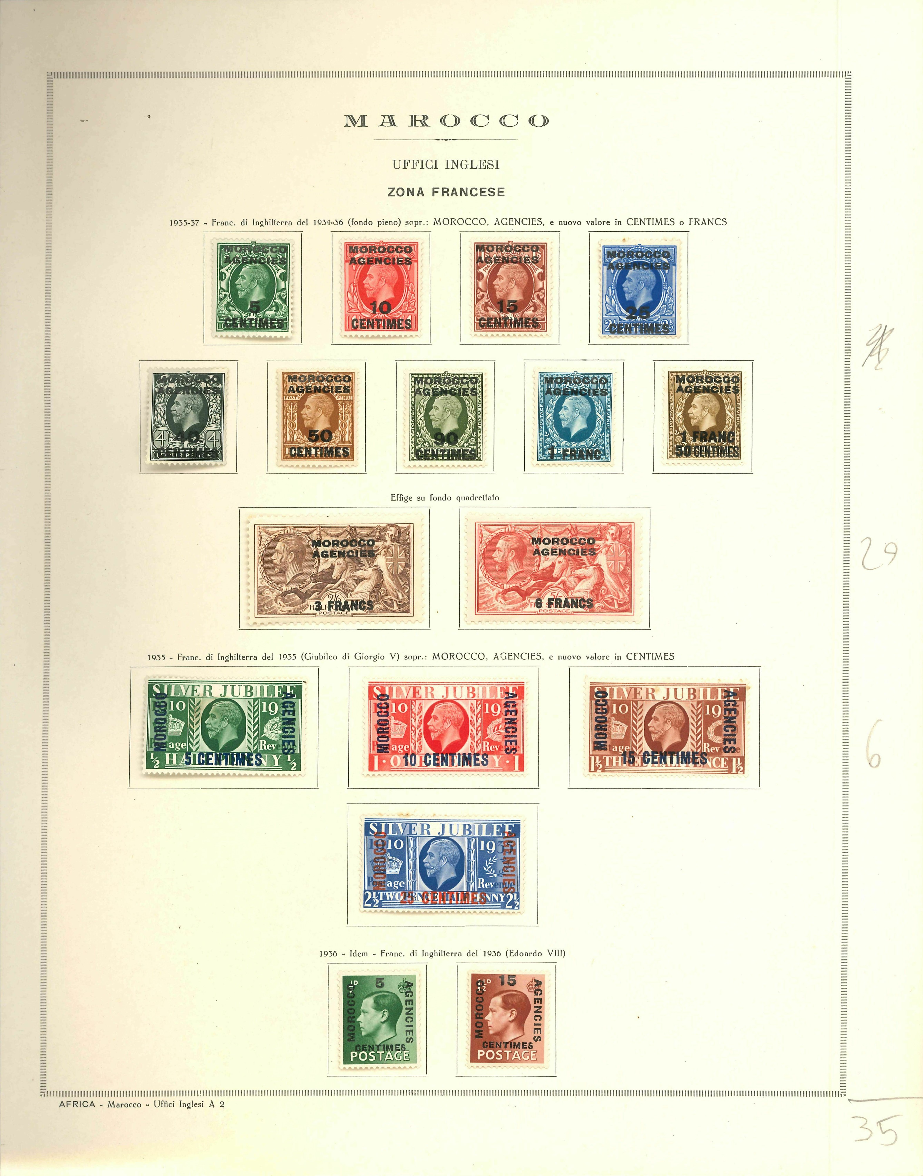 Lot 2305 - morocco agencies Lots & Collections -  Ponte Auction House Stamps Auction 505
