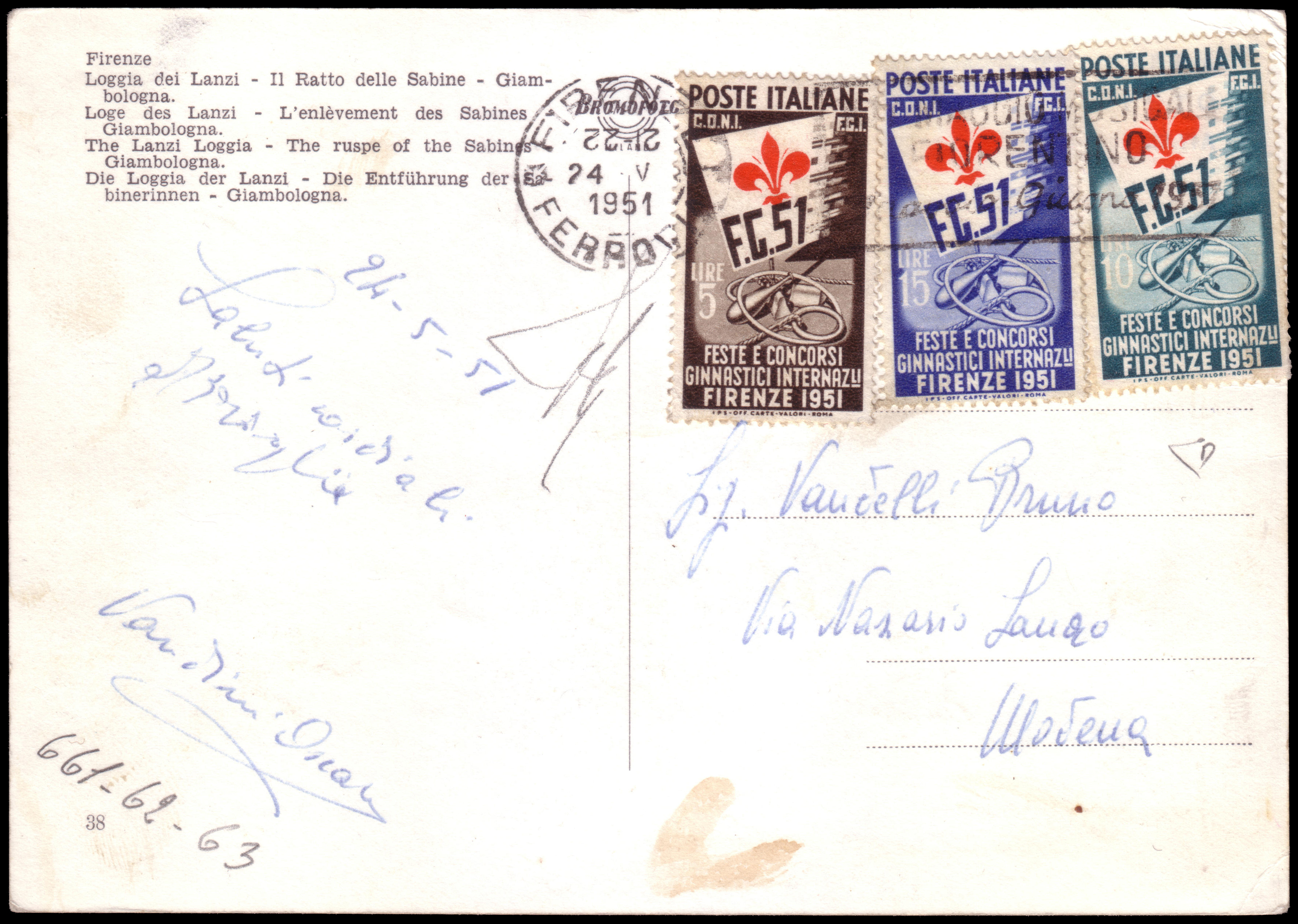 Lot 2436 - repubblica Individual lots -  Ponte Auction House Stamps Auction 505