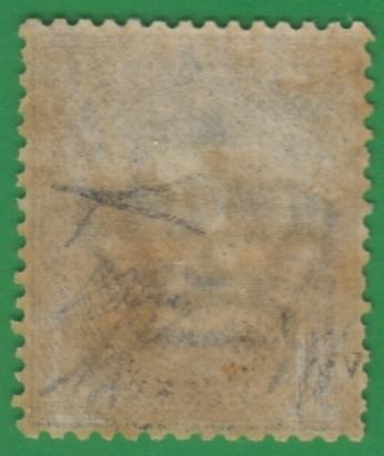 Lot 2449 - eritrea Individual lots -  Ponte Auction House Stamps Auction 505