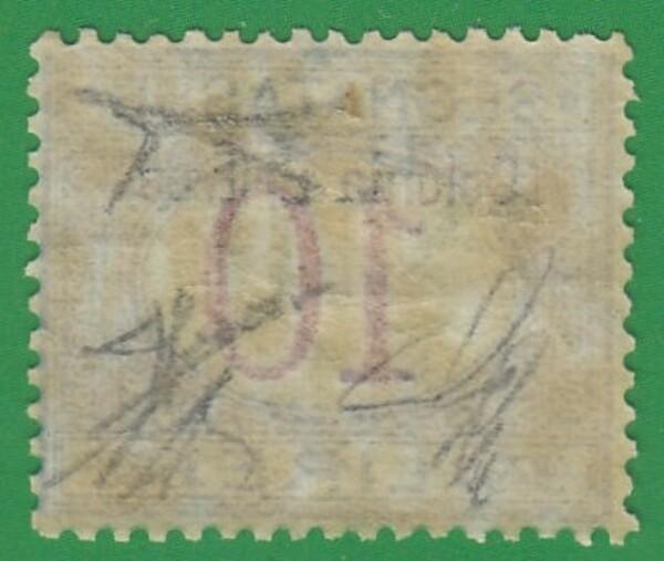 Lot 2451 - eritrea Individual lots -  Ponte Auction House Stamps Auction 505