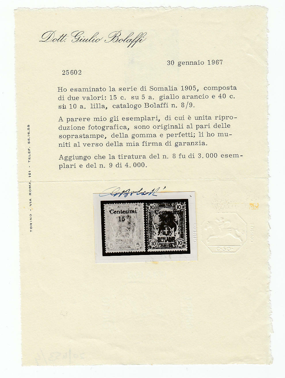 Lot 2453 - somalia Individual lots -  Ponte Auction House Stamps Auction 505