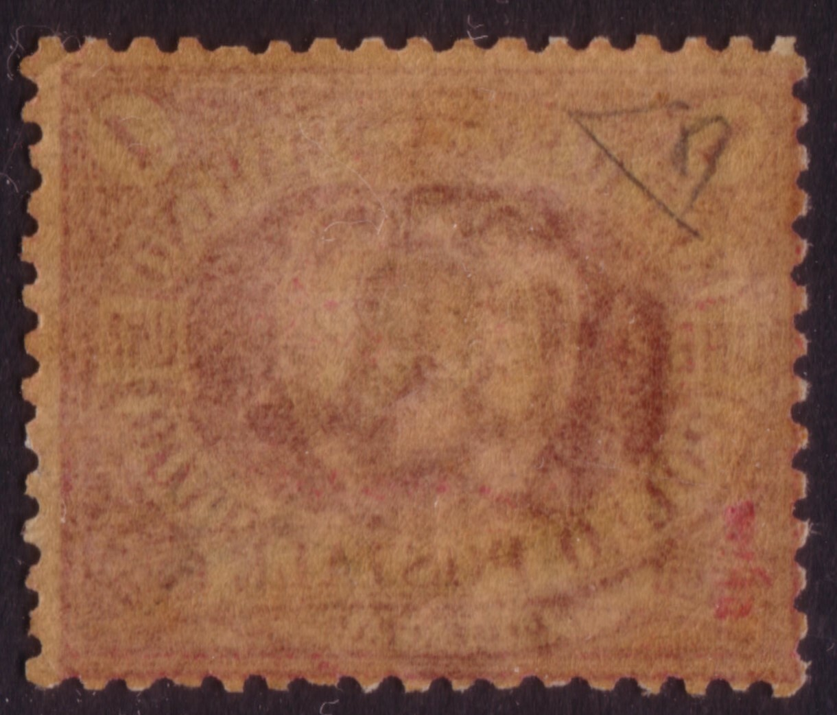 Lot 2458 - San Marino Individual lots -  Ponte Auction House Stamps Auction 505