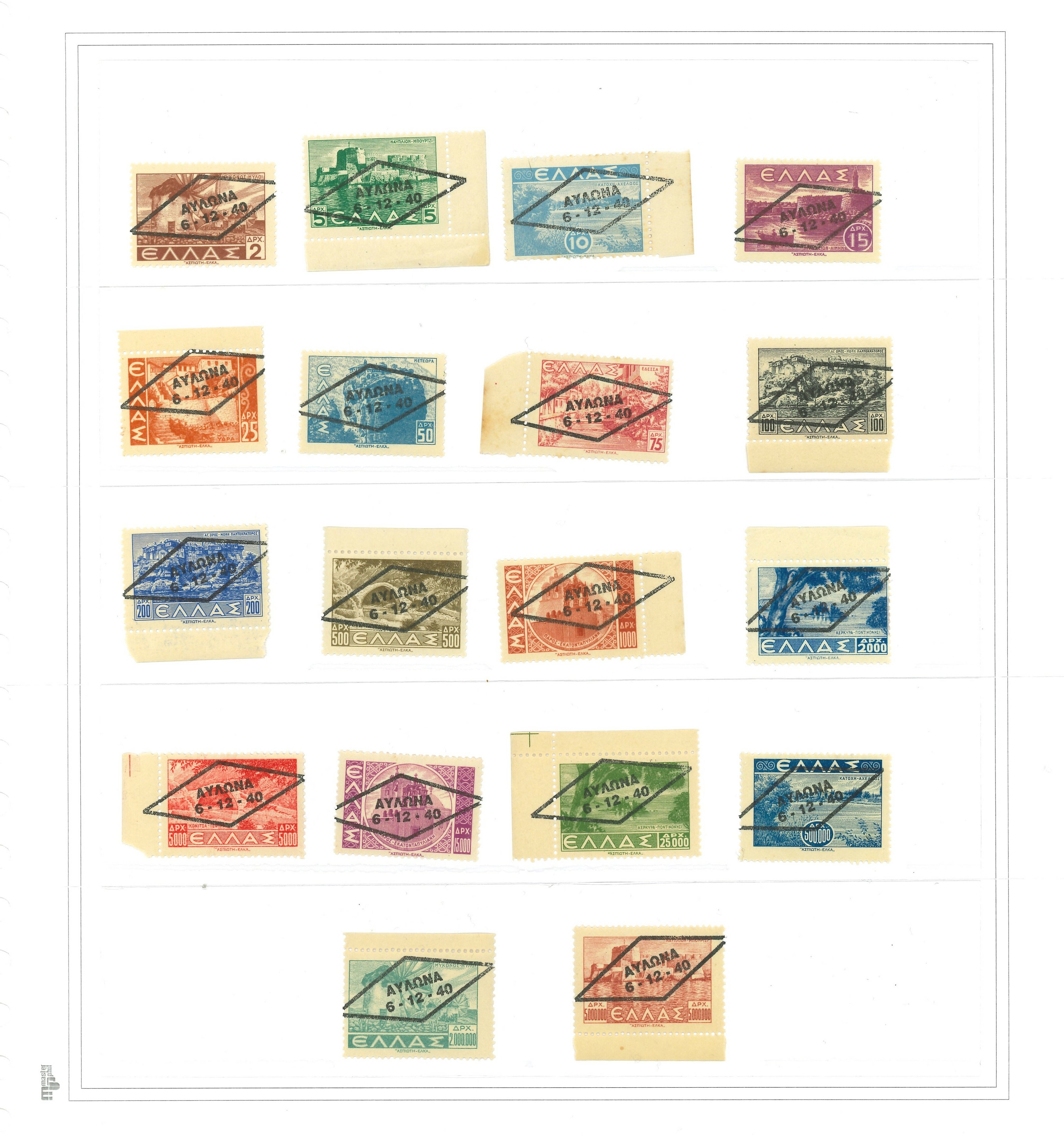 Lot 2571 - PAESI EUROPEI Lots & Collections -  Ponte Auction House Stamps Auction 505